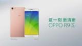Oppo запустила рекламу Android-смартфонов R9S и R9S Plus